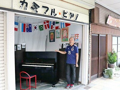 上古町で誰でもピアニスト「音楽で街活性化」新潟市中央区