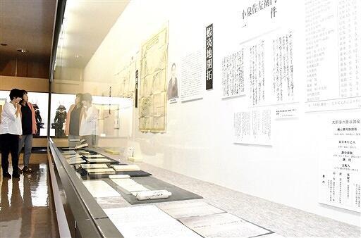 藩政改革の裏側にあったさまざまなあつれきを紹介する企画展「藩政改革の光と影」=福井県大野市歴史博物館