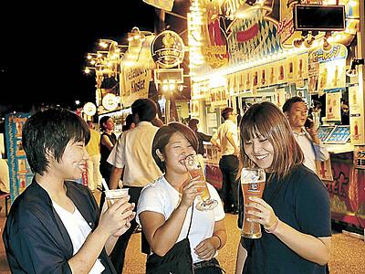 ドイツビール、音楽に酔う 金沢でオクトーバーフェスト始まる