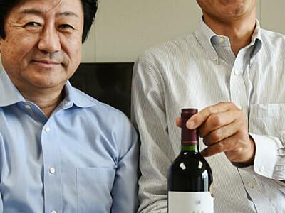 天王原産ブドウのワインが銅賞受賞 日本ワインコンクール