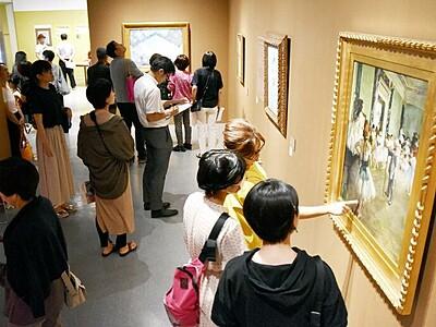 クローン展、週末はナイター営業 福井県立美術館