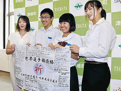 「姉妹で五輪」津幡で誓う レスリング川井梨紗子、友香子選手