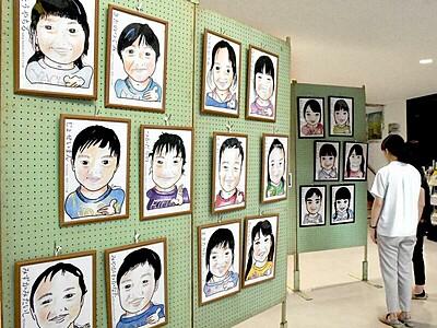 園児の特徴捉えた温か似顔絵 坂井で展示会