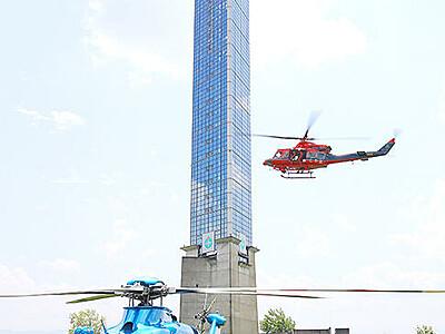 ヘリコプターの勇姿に歓声 小矢部で防災・防犯フェス開幕
