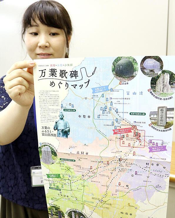 万葉歌碑を紹介したマップ