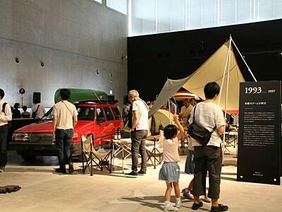 スノーピークミュージアム開館 歩み物語る製品展示 三条