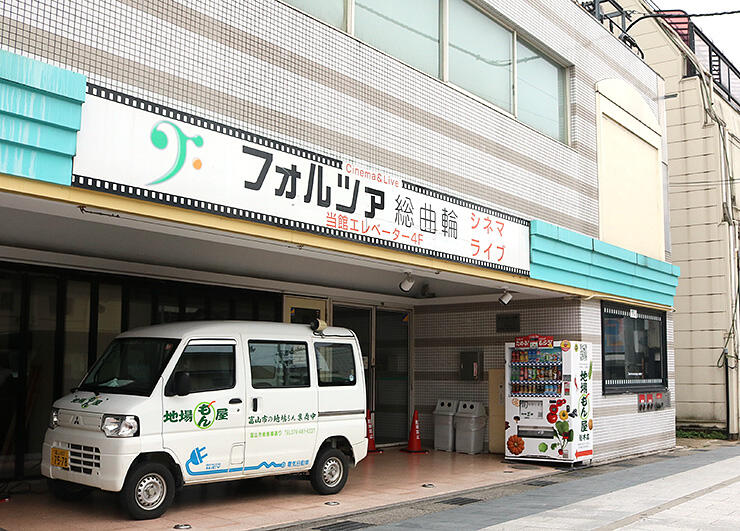富山市が再開を目指す「フォルツァ総曲輪」が入るビル=同市総曲輪