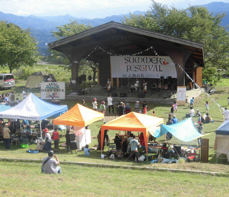 大洞高原で開いた昨年の「サマーフェスティバル」