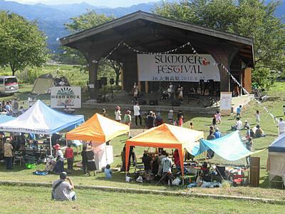 音楽フェス、夜はテント泊や天体観測も 小川・大洞高原で31日