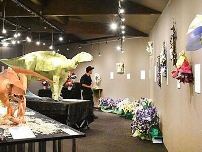 和紙の花、手紙や恐竜模型と共演 福井・一筆啓上の館で企画展
