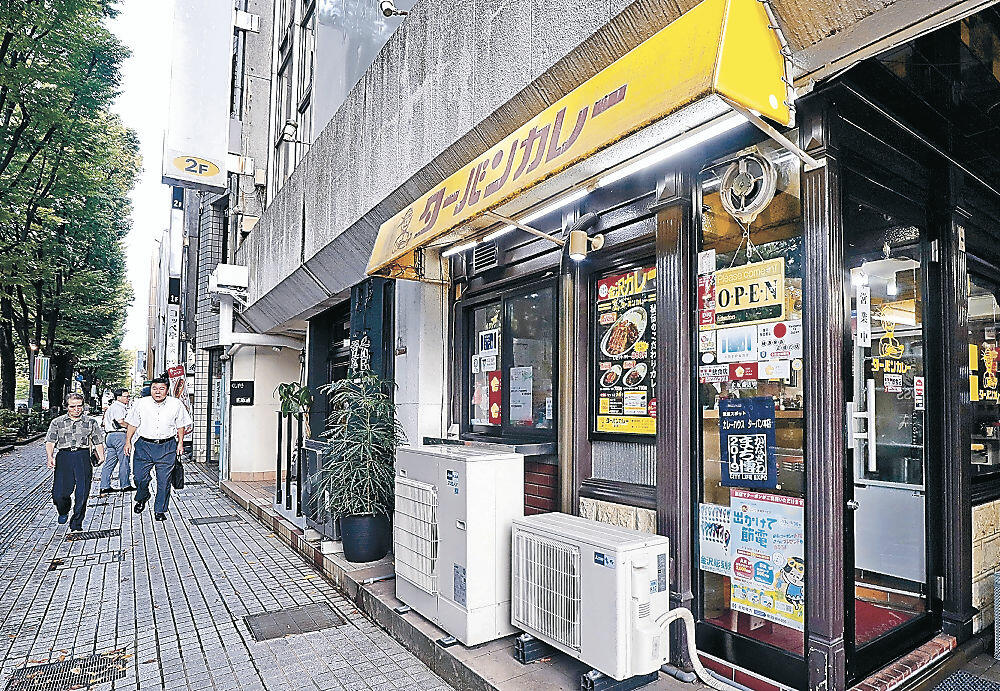 ゴーゴーカレーグループが吸収合併するターバンカレーの本店=金沢市広坂1丁目