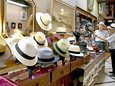 伝統の技光るパナマ帽60点 あわらの画廊喫茶で展示会