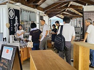 上越妙高駅西口「フルサット」駅前で試飲 新潟県の酒PR