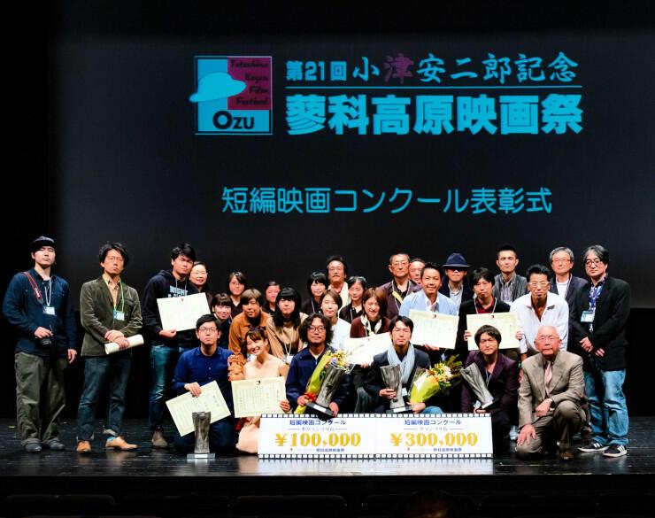 昨年の短編映画コンクール表彰式で記念撮影する出席者たち