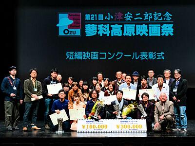 若手の登竜門に短編上映を拡充へ 茅野「蓼科高原映画祭」