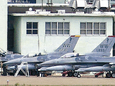 小松・航空祭 米軍F16が曲技飛行披露へ
