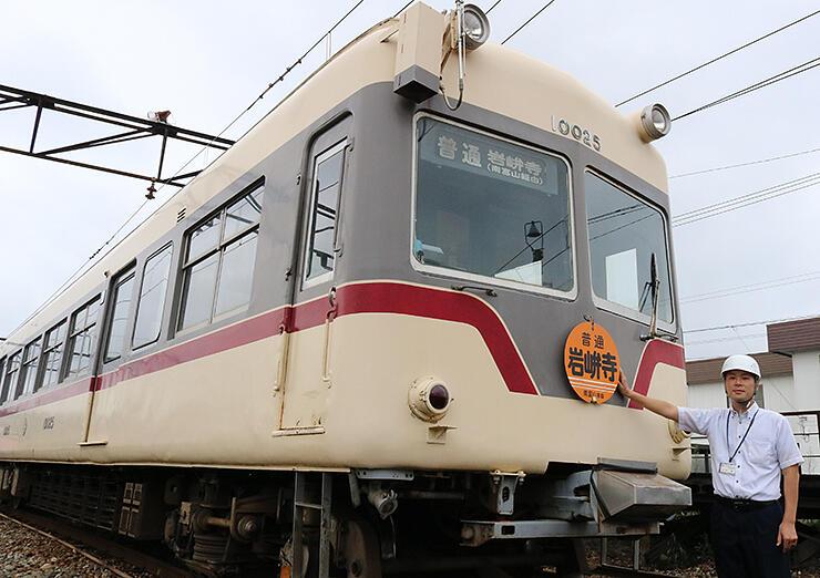 約60年にわたって「だいこん電車」として親しまれた引退車両