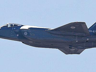 ステルス戦闘機 小松基地上空で試験飛行