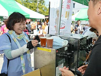 フルーツエール、須坂で味わう 飲み比べフェス