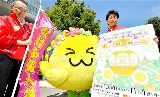 たけふ菊人形への来場を呼び掛ける宣伝隊=9月9日、福井新聞社