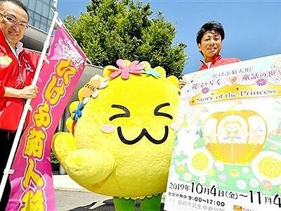 たけふ菊人形、福井県越前市で10月4日開幕 童話の菊人形見に来て