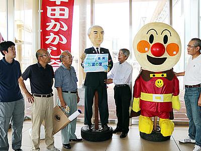 秀作飾り機運盛り上げ 22、23日に高岡・中田かかし祭
