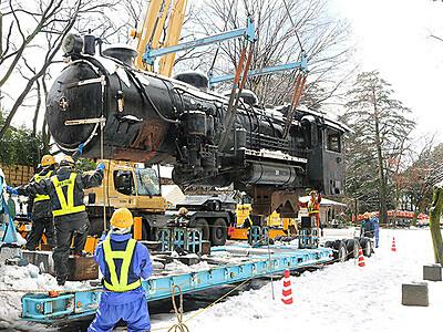 来年度に牛島公園移設 城址公園の蒸気機関車