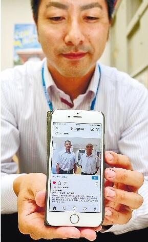 奥川投手、山瀬捕手の写真を投稿した公式インスタグラム=かほく市役所