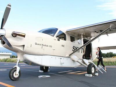 小型飛行機で宿泊客を送迎 松本の明神館、都内企業と提携