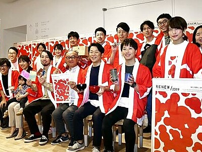 「RENEW」工芸の技に触れて 10月12日~、福井県丹南地域
