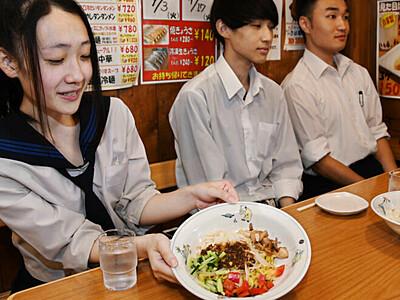 岡谷のご当地ラーメン完成 高校生グループが発想