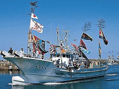橋立港まつり 大漁旗なびく漁船がパレード