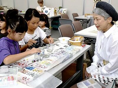 シニアが指導、手作り体験会 福井で催し