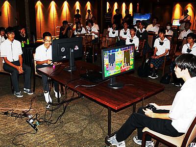 戦略や判断力競う 県内の4高校がeスポーツ交流会