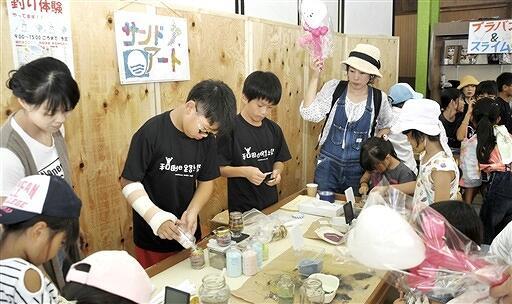 大勢の親子連れらでにぎわった和田小6年生の企画=9月15日、福井県高浜町和田