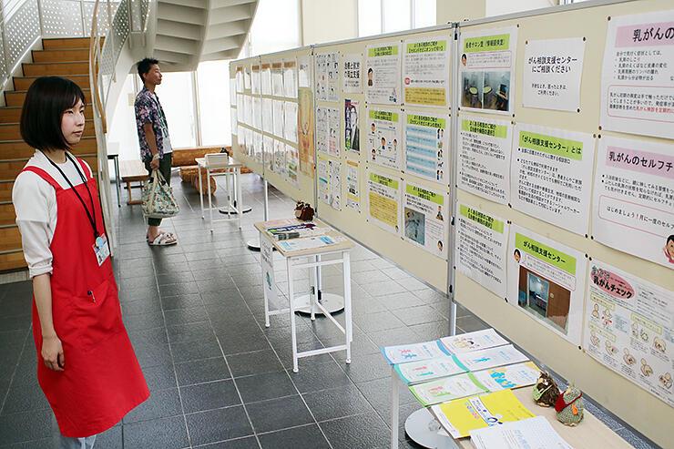 がんに関するさまざまな情報を展示した企画展