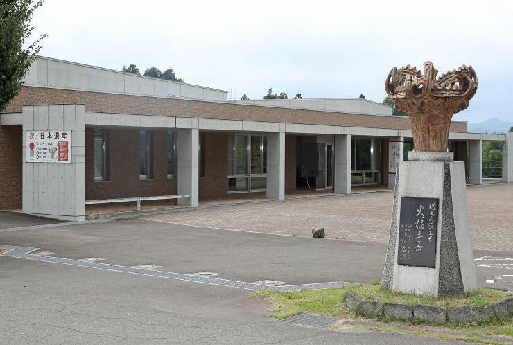 10周年を迎える馬高縄文館=長岡市関原町1