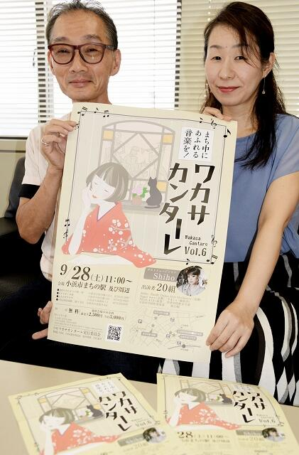 ワカサカンターレに来場を呼び掛ける宮原さん(右)ら=福井県小浜市役所