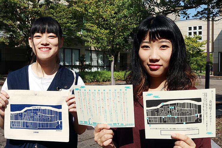 古地図がデザインされたクイズラリーの用紙(右、中央)と肩掛けかばんを手にする学生