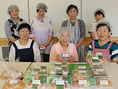 人気のみょうがずし準備万端 高岡・中田かかし祭で販売