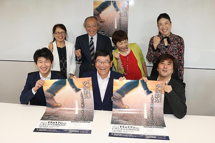 運営サポーター募集とチケット販売をPRする手前右から澤武さん、林市長ら