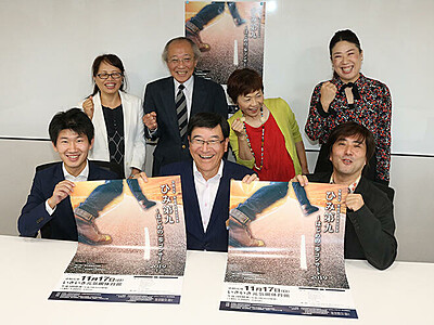 11月の「ひみ第九」PR 実行委、運営サポーター募集