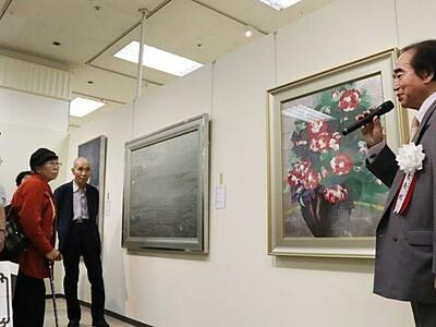 人物、風景色彩豊か 「春の院展」始まる 新潟市中央区