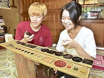 漆のアクセブランド化 鯖江・河和田アートキャンプの学生