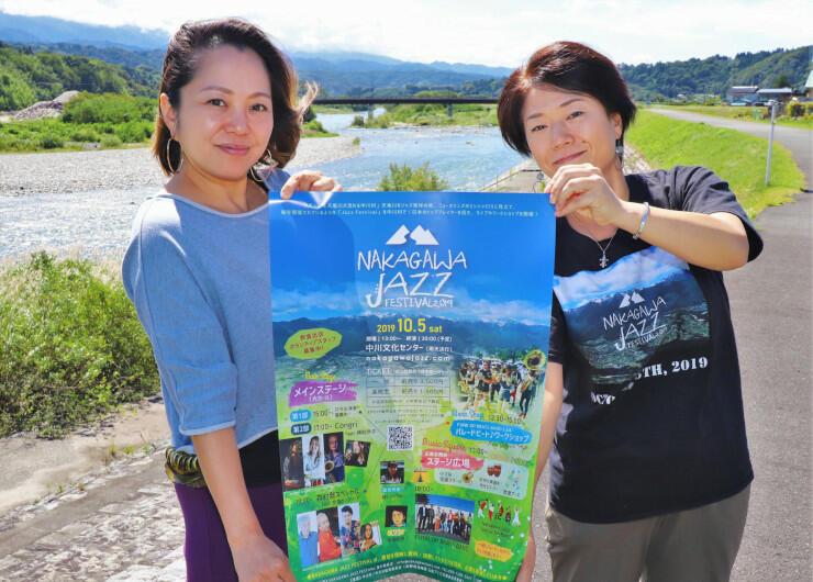 中川村でのジャズフェスを企画した実行委で出演者の横前さん(右)と奈奈カンタリーナさん