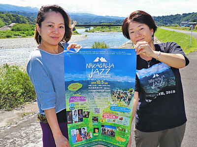 ジャズで中川を元気に 地元在住の歌手ら10月5日フェス