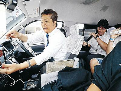 金沢で初実験 AIタクシーが名所巡る