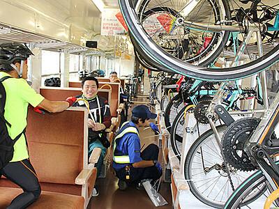 自転車も電車も満喫 射水~富山で「サイクルトレイン」