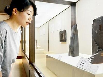 現代陶芸作家の前衛的作品並ぶ、福井県陶芸館で新収蔵品展