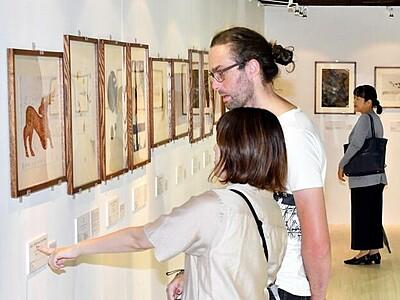 越前和紙に蒔絵や沈金、独自の世界観共演 サンドーム福井